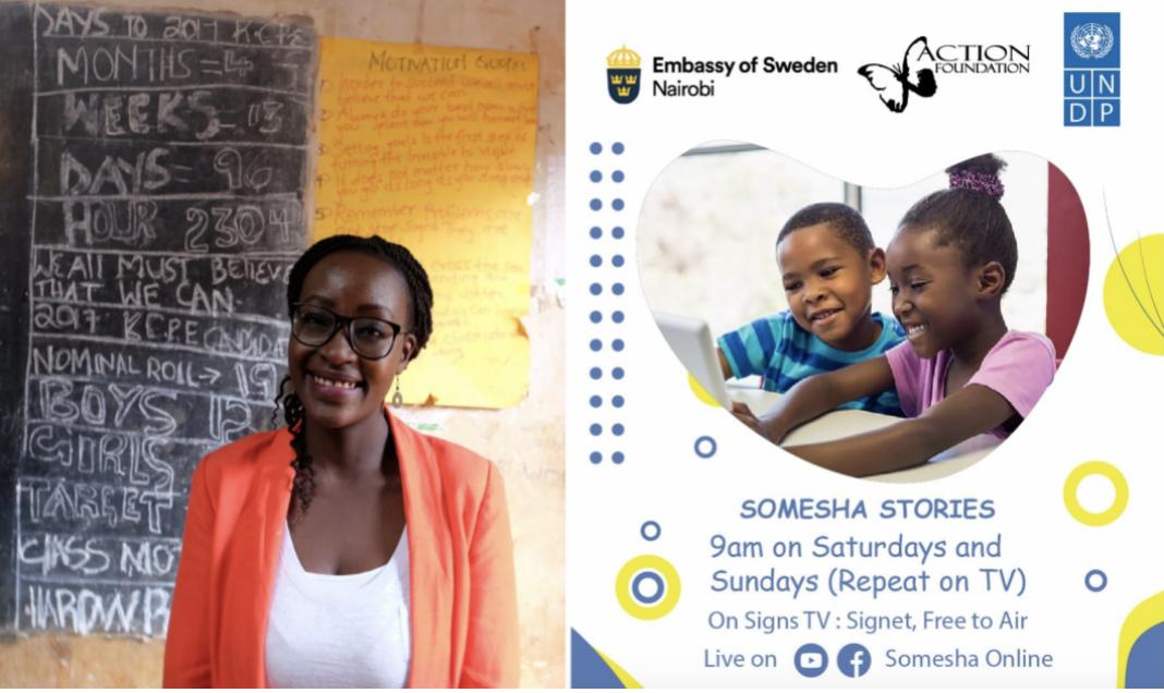 ADA-PFP Alum Maria Omare Wins UN Disability Innovation Challenge